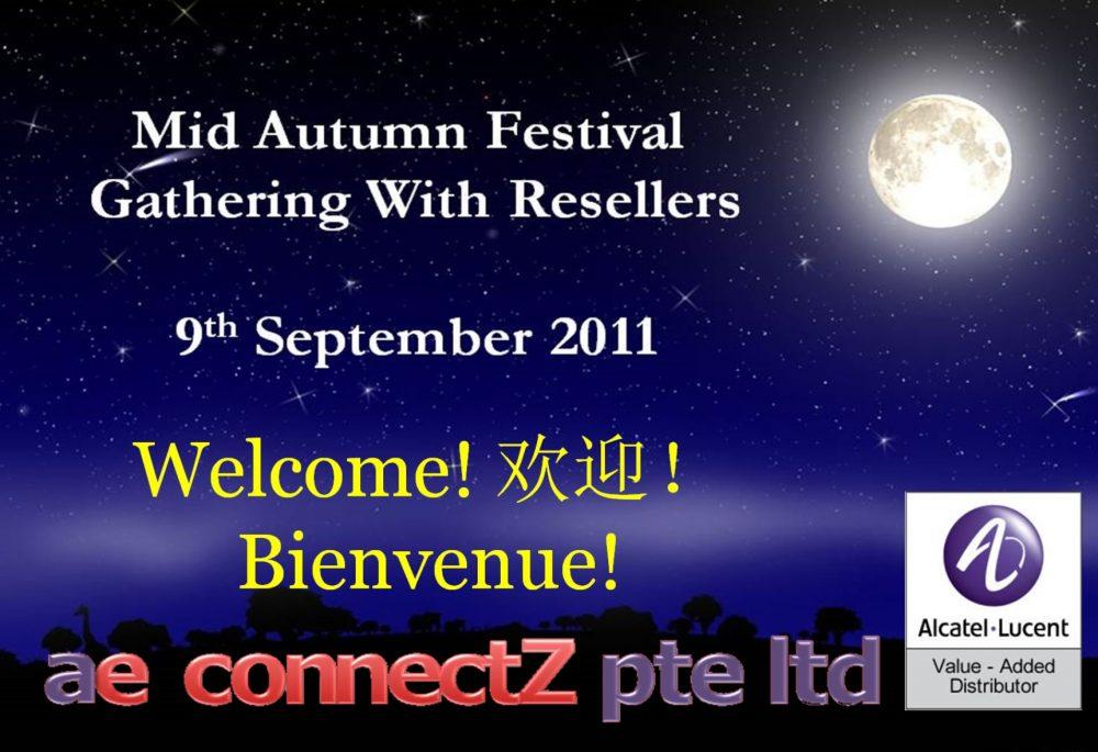 2011_invite