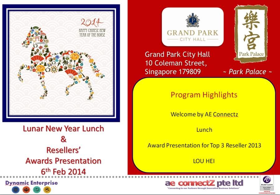 2014_Invitation