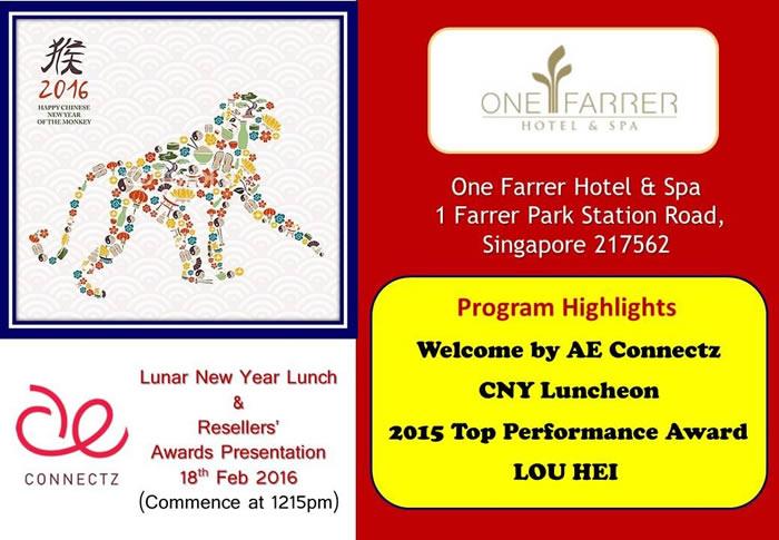 2016 invitation
